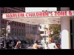 Harlem Hospital Mural Pavilion by Harlem Hospital Center Youtube