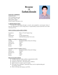 Cv Template Bangladesh   Cv Format, Resume Format Download ... Resume Fabulous Writing Professional Samples Splendi Best Cv Templates Freeload Image Area Sales Manager Cover Letter Najmlaemah Manager Resume Examples By Real People Security Guard 10 Professional Skills Examples View Of Rumes By Industry Experience Level How To Professionalsume Template Uniform Brown Modern For Word 13 Page Cover Velvet Jobs Your 2019 Job Application Cv Format Doc Free Download
