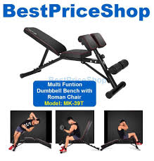 Roman Chair Sit Ups by Multi Function 6 Six Packs Hyper Ex End 11 10 2018 6 13 Pm