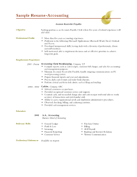 Accounting Objective Resume Cameron The Objectives Examples