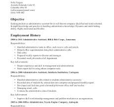 Resume Templates For Administrative Assistant Free Professional A Objective Statement Examples