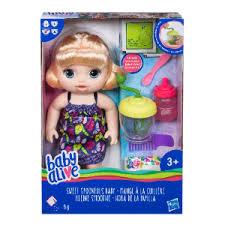Baby Dolls In Bath