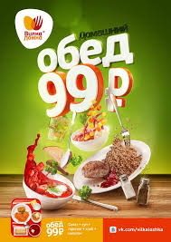 Advertising Food Posters For R 2014 On Behance