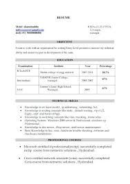 Example Resume Title Profile For Fresher Examples Administrative Assistant