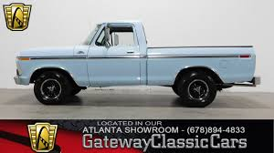 Classic Car / Truck For Sale: 1977 Ford F100 In Fulton County, GA ... Used Cars For Sale Atlanta Ga Innovative Auto 24 Ft Box Trucks Ga Best Truck Resource For Near Buford Sandy Springs 1993 Mack Dm690 Water Auction Or Lease New 2018 Dodge Durango Sale Woodstock 1gccs14r7m0163210 1991 Purple Chevrolet S Truck S1 On In In Motorcars Of Georgia 2019 Toyota Area Chrysler Jeep Ram Dealership Gwinnett Cdjr Classic Car 1977 Ford F100 Fulton County Challenger Ram 1500 Inventory Union City