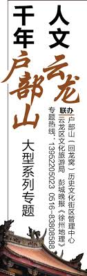 comment cuisiner l ang駘ique may 27 2016 pengcheng evening series reported two from the