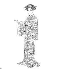 IColor Clothing Style History Japanese