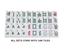 American Mahjong Set 166 White Tiles Modern Pushers Aluminum