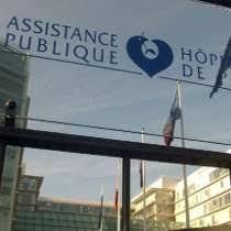 assistance publique hopitaux de siege ap hp assistance publique hôpitaux de office photo