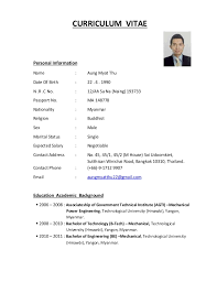 Sample Resume Personal Information 9 Amazing Services