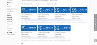 Superbuy Discount Code -
