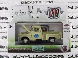 M2 MACHINES 1:64 Scale 2018 Auto-Trucks R46 1958 GMC Fleet Option ...