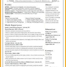 Medical Transcription Resume Download Samples India