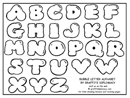 Bubble Letter E Coloring Pages