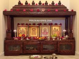 Custom Pooja Mandir Made In The USA Cary North Carolina