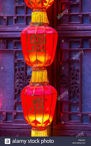 100 House Of Lu Yangzhou Jiangsu China Traditional Red Lanterns
