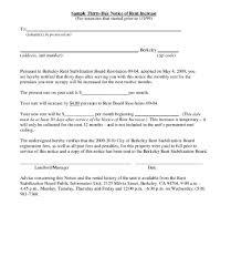 Tenant Rent Increase Letter Sample Resume Cover Letter Format