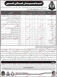 Storeman, Medical Assistants, Drivers, Ward Boys Job In CMH 2018 ... Ward Servant Jobs In Cmh Gujranwala 06 Jan 2019 Darsaal Trailer Knocks Down Part Of Ced Building On Union Avenue Bulk Logistics Group Delivering Britains Dry Bulk Products Daily Fiery Truck Crash Causes More Than 1 Million Damage Northern Star Trucking Mission Benefits And Work Culture Indeedcom Hshot Hauling How To Be Your Own Boss Medium Duty Truck Info Thomas Driver Hydrochempsc Linkedin Medical Assistants Boys Naib Qasid Job In