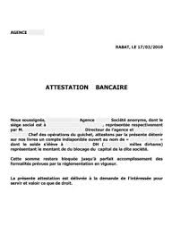 attestation domiciliation si e social attestation bancaire de blocage 2 jpg