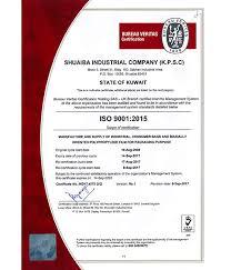 bureau veritas kuwait shuaiba industrial company k p s c achievements
