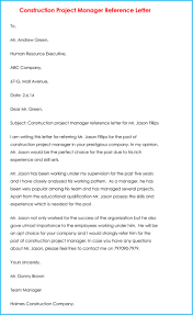 Dr Mathur Recommendation Letter HOLMAN