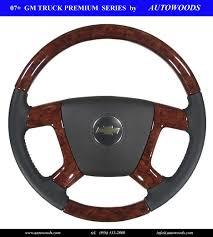 Wood Leather OEM Steering Wheel For 2007 2008 2009 Accessory Trim ...