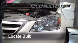 Malfunction Indicator Lamp Honda Odyssey by Engine Light Is On 2005 2010 Honda Odyssey What To Do 2007