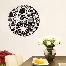 symbole cuisine yin yang symbole cuisine stickers muraux chinois philosophie