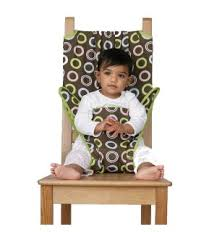 chaise nomade baby to chaise nomade totseat avis
