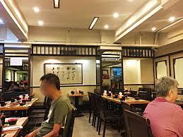 100 An Shui Wan Michelin Star Tim Ho Sham Po Hong Kong The Mystery