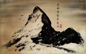 Mountain Peak By NuttsnBolts