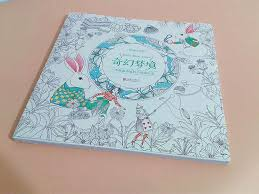 Original Fantastic Dream Garden Coloring Book Adult Children Relieve Stress Art Graffiti Painting Drawing Chinese In Books From Office School
