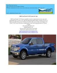 100 Used Service Trucks 200 Ford Big Or Are Available For Sale At