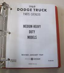 100 Medium Duty Truck Parts 1969 DODGE TRUCK PARTS CATALOG E LIGHT MEDIUM HEAVY DUTY