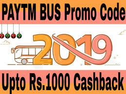 Paytm Bus Promo Code New User: Crisp And Green Promo Code Vistaprint Meet Promobox Get Your First Box Free Milled How To Get Dollar General Survey Coupon Christmas Show Coupons Promo Code India New User Frye Military Banner Promo Code Professional Vista Print Canada Cheap Flights And Hotel Deals York Thrifty Car Rental Australia Discount 100 Business Cards Linen Templates Free Vistaprint Review Coupon Codes Vistapront Yuparmagdaleneprojectorg Summer Viewsummer Co Vitalicious Codes Endnote X9 Here Amys Dry Cleaning