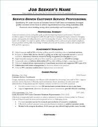 Profile Summary For Customer Service Resume From Supervisor Sample