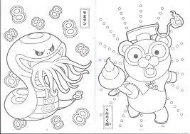 Coloriage à Imprimer Tchoupi Luxe Meilleur De Dessin Imprimer Ariel