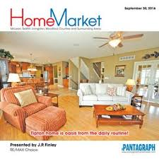 Home Market – December 9 2016 by Panta Graph issuu