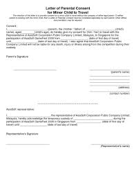 Letter Format For Iv Permission New Claim Letter Sample Doc Example