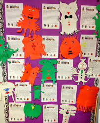 Halloween Picture Books For Third Graders by Kids Math Teacher Guest Blog Post With 2 Smart Wenches 3rd Grade