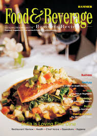 Food & Beverage Business Review Jun July 2016