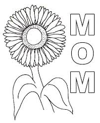600x741 Detailed Sunflower Coloring Pages