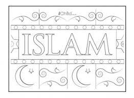 Islam Colorin Website Inspiration Islamic Coloring Books