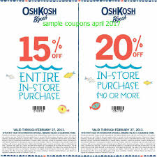 Oshkosh Coupons And Promo Codes. Baclofen Coupon Blended Beauty Coupon Code Aetna Dental Discount Card Providers Jiffyshirts Facebook Is Jiffy Shirts Legit Duluth Trading Company Outlet Ravpower Amazon Vida Fitness Promo Planet Black Membership Perks Sizzler Idaho Goeuro January 2019 Magid Safety Jiffy Shirts Reddit Toffee Art Return Rldm Flighthub Ann Taylor Loft Ross Simons Free Shipping Red Tag Codes