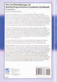 Pearson Exam Copy Bookshelf by The Certified Manager Of Quality Organizational Excellence