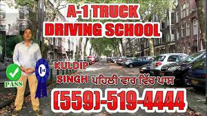100 A1 Truck Driving School TRUCK DRIVING SCHOOL KuldipSIngh YouTube