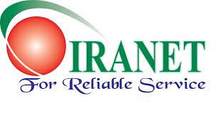 Nextech Internet Help Desk by Faqs U2013 Iranet Internet Service Provider