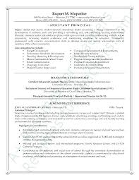 Sample Resume Core Qualifications With Assistant School Principal Or Aka Vice For Frame Amazing Examples Retail 339