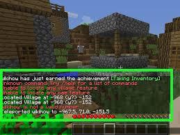 Pumpkin Seeds Minecraft Ps3 by 4 Ways To Find A Village In Minecraft Wikihow