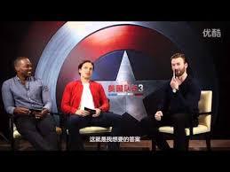 Sebastian Stan Chris Evans Anthony Mackie Interview